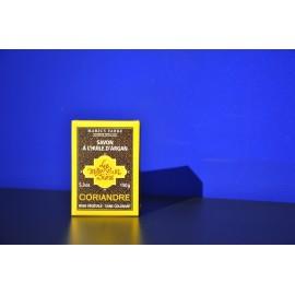 Savonnette à l'huile d'argan - parfumée à la Coriandre 150gr